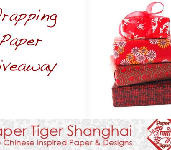 paper-tiger-giveaway